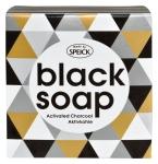 Black Soap, Aktivkohle