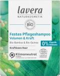 Festes Pflegeshampoo Volumen&K